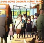 映画 けいおん! オリジナルサウンドトラック(通常)(CDA)