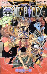 ONE PIECE 魚人島編(64)(ジャンプC)(少年コミック)
