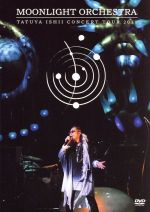 TATUYA ISHII CONCERT TOUR 2011 MOONLIGHT ORCHESTRA(通常)(DVD)