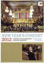 ニューイヤー・コンサート2012(通常)(DVD)