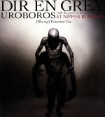 UROBOROS-with the proof in the name of living...-AT NIPPON BUDOKAN[Blu-ray]Extended Cut(Blu-ray Disc)(BLU-RAY DISC)(DVD)