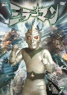 ミラーマン VOL.7(通常)(DVD)
