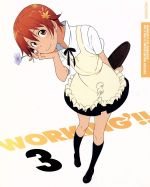 WORKING'!! 3(Blu-ray Disc)(BLU-RAY DISC)(DVD)