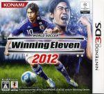 ワールドサッカー ウイニングイレブン2012(ゲーム)
