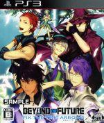 BEYOND THE FUTURE - FIX THE TIME ARROWS -(設定資料集、サントラCD付)(初回限定版)(ゲーム)