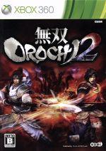 無双OROCHI2(ゲーム)