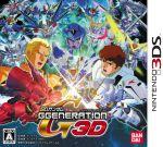 SDガンダム Gジェネレーション 3D(ゲーム)