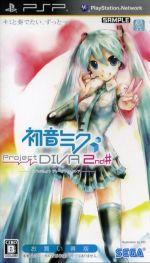 初音ミク -Project DIVA- 2nd お買い得版(ゲーム)