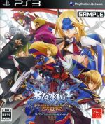 BLAZBLUE CONTINUUM SHIFT EXTEND(ゲーム)
