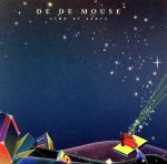 TIDE OF STARS-ULTIMATE EDITION-(通常)(CDA)