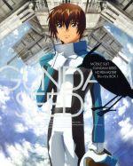 機動戦士ガンダムSEED HDリマスター Blu-ray BOX1(初回限定版)(Blu-ray Disc)((特製ブックレット、スリーブケース付))(BLU-RAY DISC)(DVD)