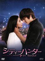 シティーハンター in Seoul DVD-BOX1(特典ディスク1枚付)(通常)(DVD)