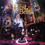 ディズニーファン読者が選んだ ディズニー ベスト・オブ・ベスト~東京ディズニーシー 開園10周年記念盤(通常)(CDA)