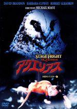 アクエリアス HDリマスター版(通常)(DVD)
