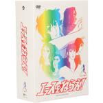 エースをねらえ! DVD-BOX(三方背BOX付)(通常)(DVD)