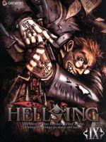 HELLSING OVA Ⅸ(初回限定版)(特典ディスク、ブックレット(12P)、作監督修正集BOOK付)(通常)(DVD)