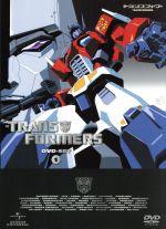 戦え!超ロボット生命体 トランスフォーマー DVD-SET1(通常)(DVD)