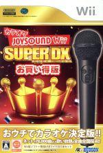 カラオケJOYSOUND Wii SUPER DX <マイクDXセット> お買い得版(Wii専用USBマイクDX1本付)(ゲーム)