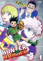 HUNTER×HUNTER Vol.1