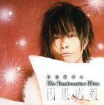 DJCD 谷山紀章のMr.TambourineMan~因果応報~(DVD付)(通常)(CDA)