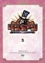 リンカーンDVD5(通常)(DVD)