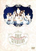 JAPAN FIRST TOUR GIRLS'GENERATION(通常)(DVD)