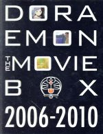 DORAEMON THE MOVIE BOX 2006-2010(Blu-ray Disc)(BLU-RAY DISC)(DVD)