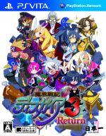 魔界戦記ディスガイア3 Return(ゲーム)
