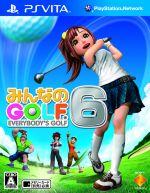 みんなのGOLF6(ゲーム)
