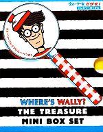 ウォーリーをさがせ!トレジャーボックス(BOX、5冊組、ルーペ付)(児童書)