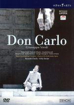 ヴェルディ:歌劇「ドン・カルロ」ネーデルラント・オペラ2004(通常)(DVD)