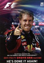 2011 FIA F1 世界選手権総集編 完全日本語版(通常)(DVD)