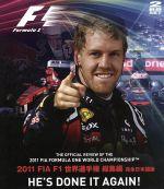 2011 FIA F1 世界選手権総集編 完全日本語版(Blu-ray Disc)(BLU-RAY DISC)(DVD)