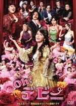 Oh!デビー(通常)(DVD)