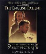 イングリッシュ・ペイシェント(Blu-ray Disc)(BLU-RAY DISC)(DVD)