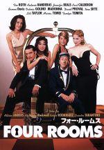 フォー・ルームス(通常)(DVD)