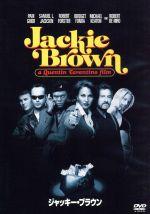 ジャッキー・ブラウン(通常)(DVD)