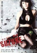 寄性獣医・鈴音 GENESIS(通常)(DVD)