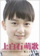 上白石萌歌 ~虹とシマウマ~(通常)(DVD)