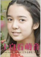 上白石萌音 ~ニケとかたつむり~(通常)(DVD)