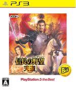 信長の野望 天道 PS3 the Best(ゲーム)