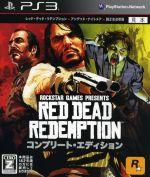 レッド・デッド・リデンプション コンプリート・エディション(ゲーム)