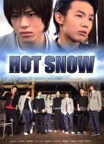 HOT SNOW 豪華版(通常)(DVD)