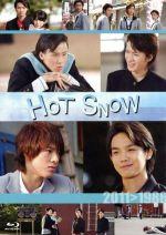 HOT SNOW 豪華版(Blu-ray Disc)(BLU-RAY DISC)(DVD)