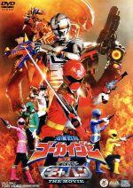 劇場版 海賊戦隊ゴーカイジャーVS宇宙刑事ギャバン THE MOVIE(通常)(DVD)
