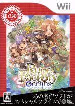 ルーンファクトリー オーシャンズ Best Collection(ゲーム)