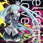 electric love(DVD付)(通常)(CDA)