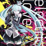 electric love(初回生産限定盤)(スペシャル・パッケージ仕様)(DVD付)(DVD1枚、豪華イラスト集付)(通常)(CDA)