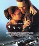 クラッシュ(Blu-ray Disc)(BLU-RAY DISC)(DVD)