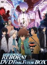 家庭教師ヒットマンREBORN! 未来最終決戦編 DVD FINAL FUTURE BOX(外箱、ブックレット付)(通常)(DVD)